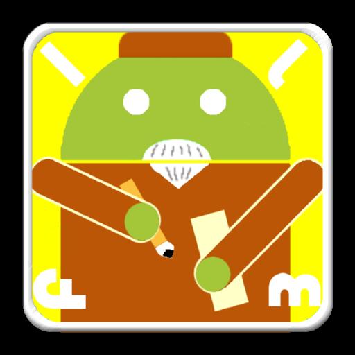 生产应用のRead file aloud. LOGO-記事Game