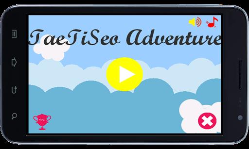 TaeTiSeo Adventure