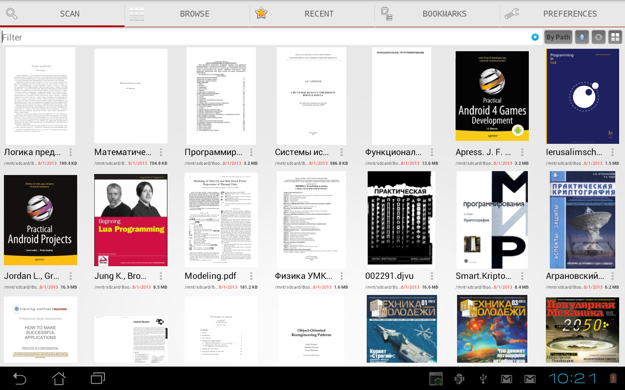 PRO PDF Reader - screenshot