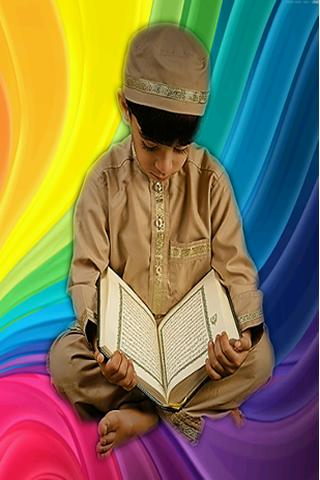 Quran - Qurmanci