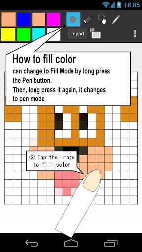 PE - Dot Pattern Editor 1.0.0 Windows u7528 6