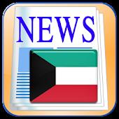 Kuwait Newspaper