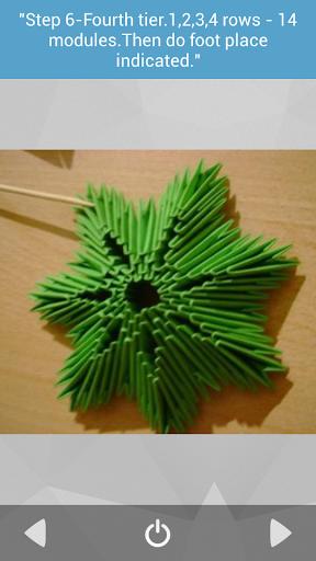【免費娛樂App】Spruce modular origami-APP點子