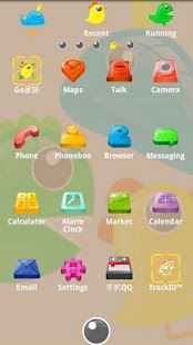 Pudding Theme GO Launcher EX - screenshot thumbnail