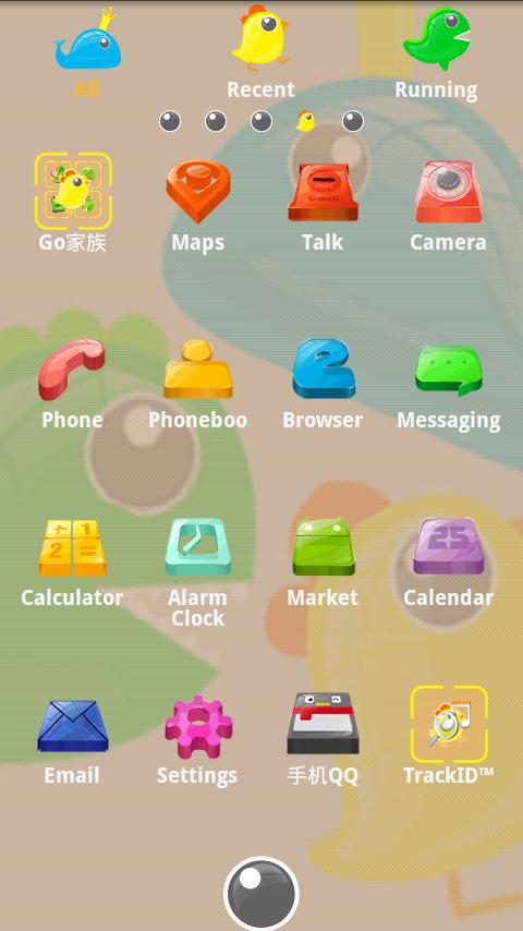 Pudding Theme GO Launcher EX - screenshot