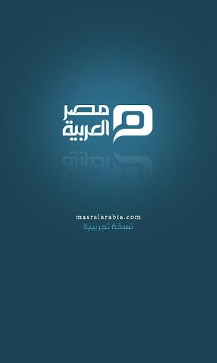 أخبار مصر العربية