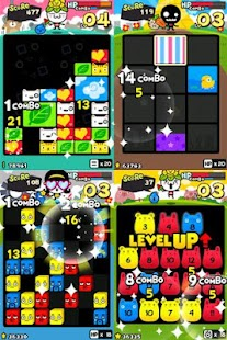 Puzzle Family - screenshot thumbnail