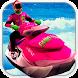 3Dジェットスキーレーシング