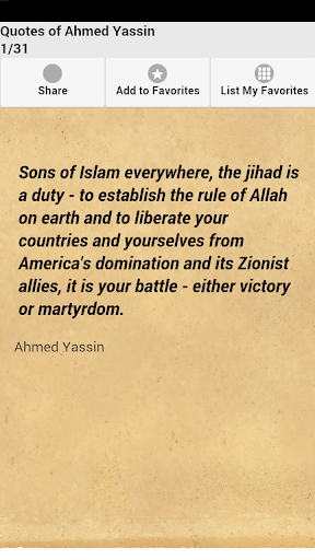 Quotes of Ahmed Yassin