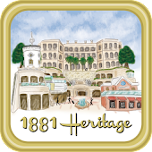 The History of 1881 Heritage