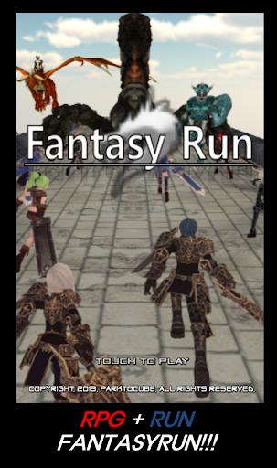 ファンタジーラン:進撃の記事(新概念RPGラン)