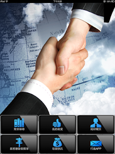 TOPSALES開發客戶_林有田電話行銷領導激勵培訓成交銷售
