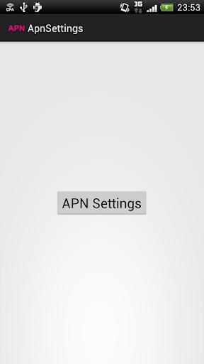 APN設定表示
