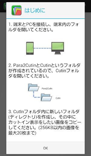 Para2 CutIn