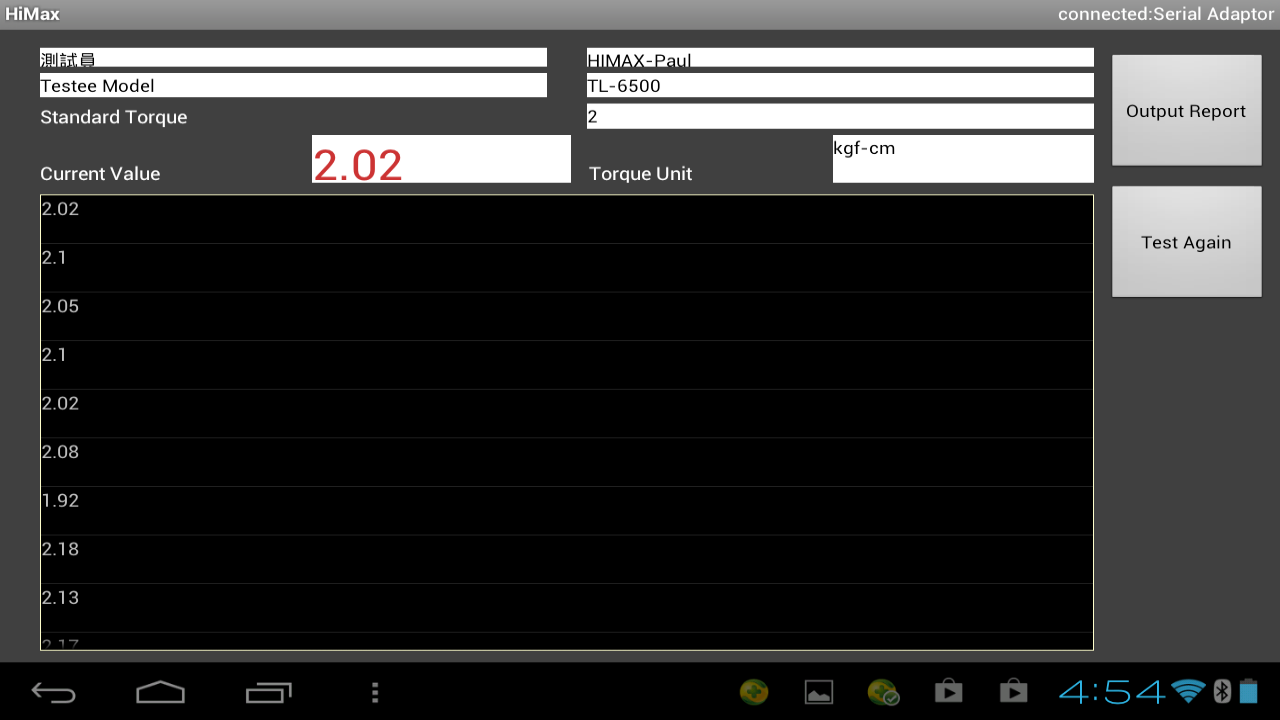 HIMAX BT Torque Meter APP- screenshot