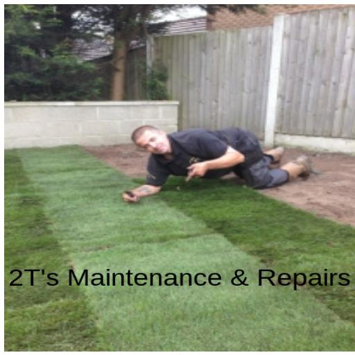 2T's Maintenance & Repairs 商業 App LOGO-硬是要APP