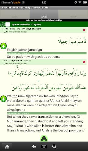 Quran Tafsir Pro