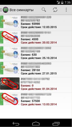 玩商業App|WhatsBalance免費|APP試玩