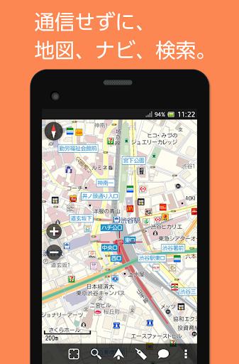 MapFan 2014 オフライン地図ナビ・2014年地図