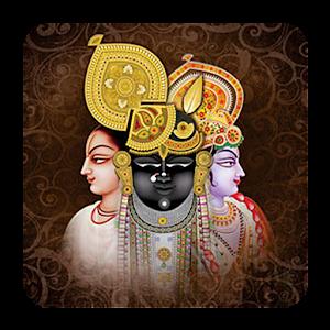 Shrinathji Nitya Niyam Path
