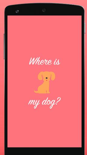 哪裡是我的狗?