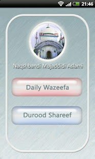 WazaifApp- screenshot thumbnail