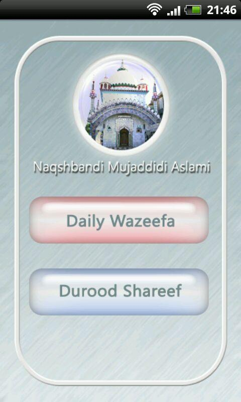 WazaifApp- screenshot