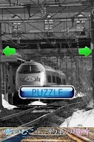Screenshot of Train Puzzle:YamagataShinkanse