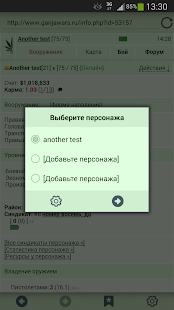 GanjaWars.ru для Android - náhled