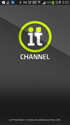 channelIT 채널IT