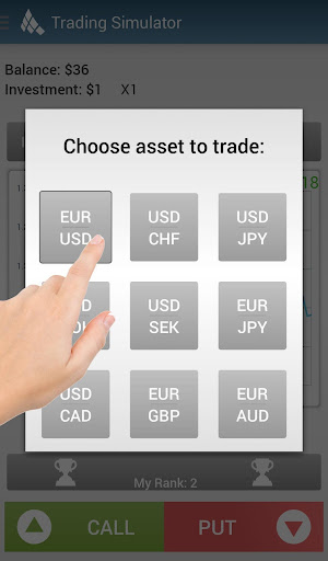 玩免費財經APP|下載トレーディング・シミュレーター app不用錢|硬是要APP