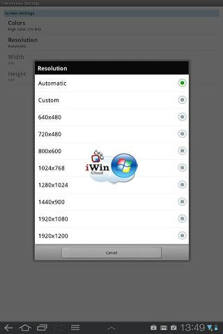 iWinCloud RDP