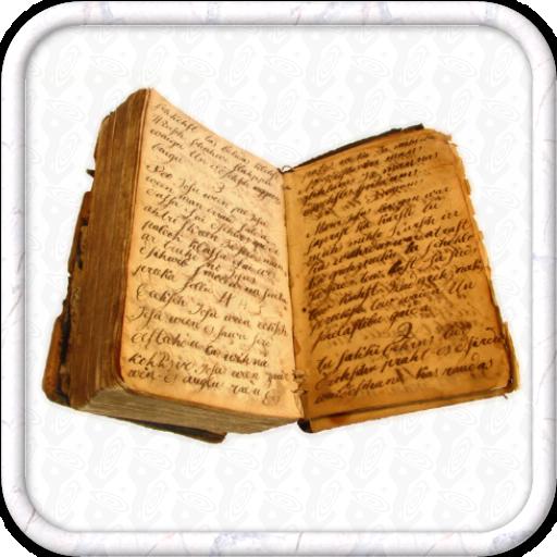 Толковый словарь Ефремовой 書籍 App LOGO-APP試玩