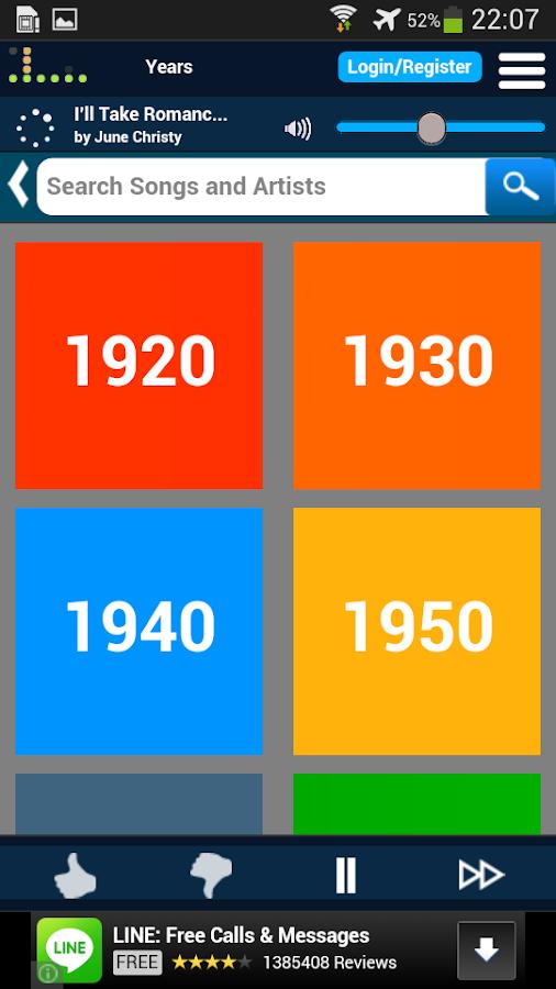 StationDigital - screenshot