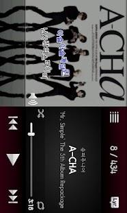 【免費音樂App】XingPlayer-APP點子