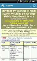 Screenshot of Hazrat Pir Ghulam Habib (RA)