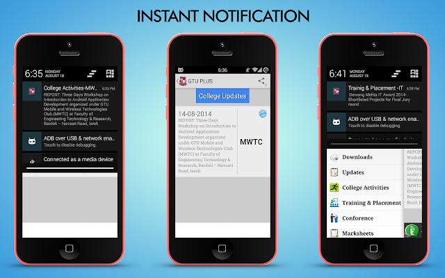 GTU+ Guj. Tech. University App - screenshot