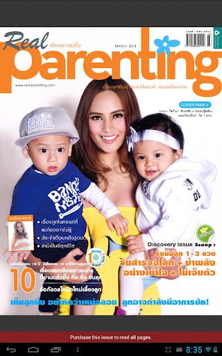玩生活App|Real Parenting免費|APP試玩