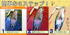 魚拓カメラ ~釣り革命~のおすすめ画像5
