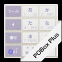 Keyboard Skin Paper Violet icon