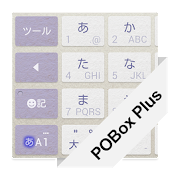 Keyboard Skin Paper Violet Android APK Download Free By Sony Mobile Communications