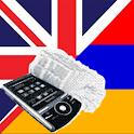 Armenian English Dictionary icon