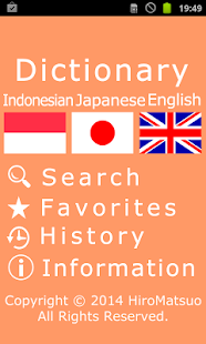Indonesian Japanese Dictionary- screenshot thumbnail