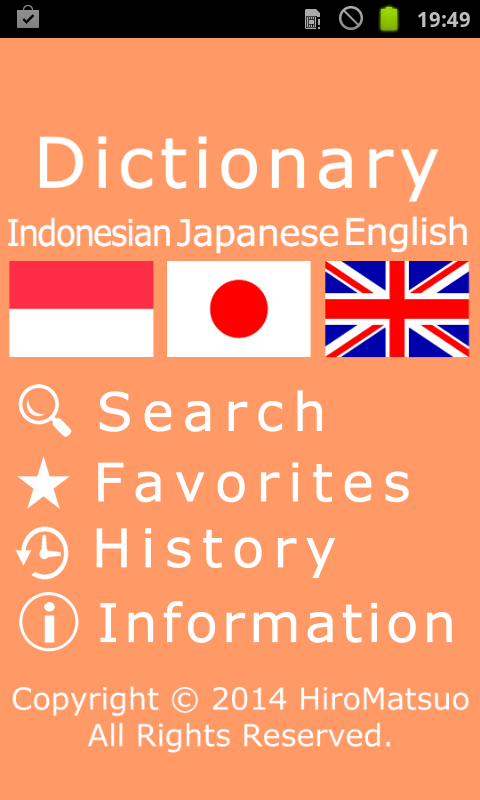 Indonesian Japanese Dictionary- screenshot
