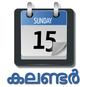 """Search Results for """"Tamil Calendar 2015 January/page/2 ..."""