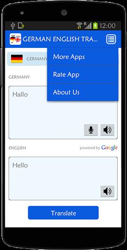 【免費教育App】German English Translator-APP點子
