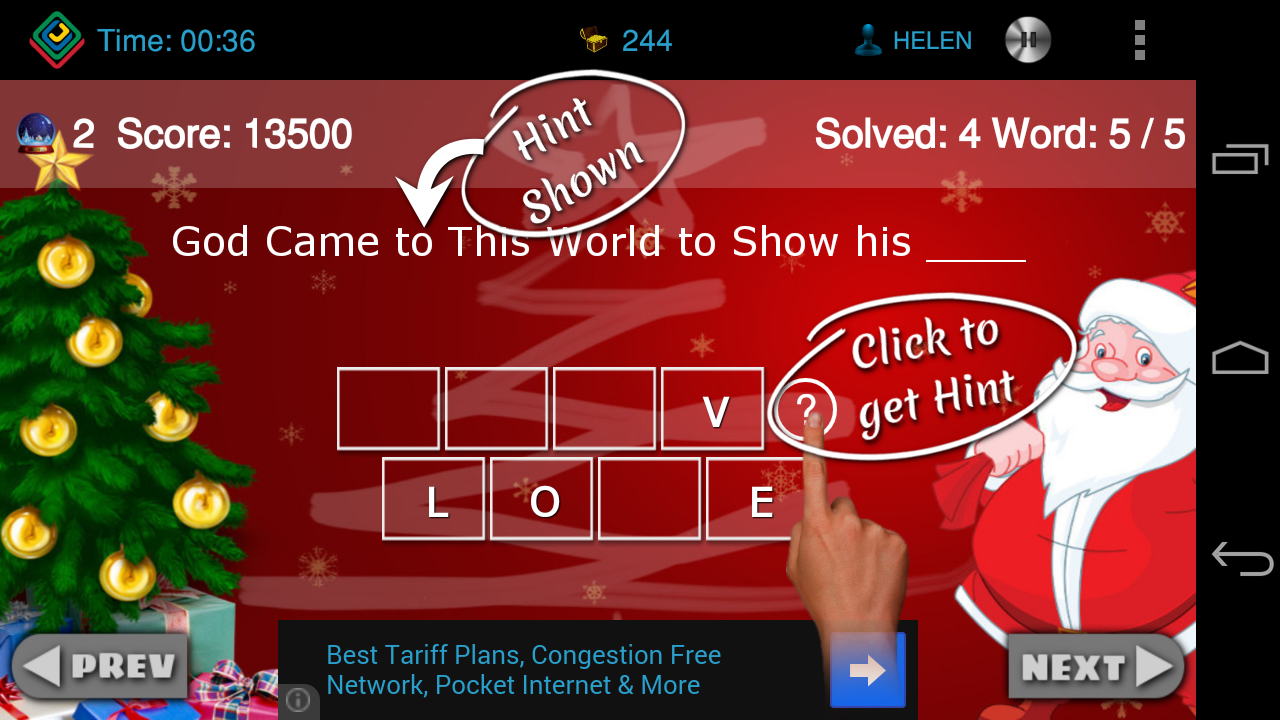 Vocabul Jumble (Word Jumble) - screenshot