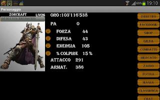Screenshot of Heroes arena
