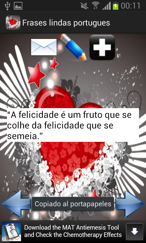 Frases lindas portugues - screenshot