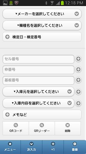 玩工具App|PS管理名人 倉庫Ver.免費|APP試玩